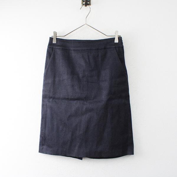 Lois CRAYON ロイスクレヨン テンセルコットンバックリボンストレッチタイトスカート M/インディゴ【2400012483125】