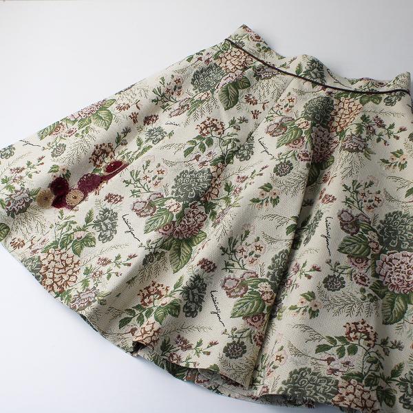 美品 定番アイテム Lois CRAYON ロイスクレヨン 刺繍入り フラワーゴブランフレアスカート M/ベージュ 花柄【2400012483163】