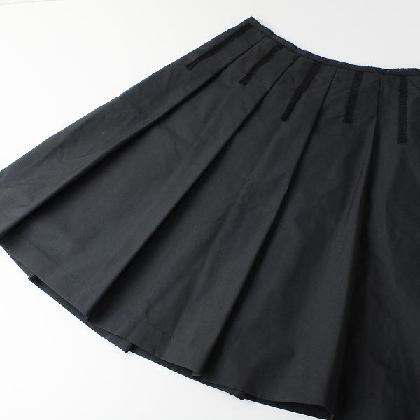 Lois CRAYON ロイスクレヨン タフタナイロンタック入りフレアスカート M/ブラック【2400012483217】