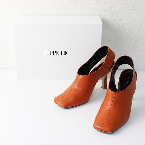 美品 定価3.3万 PIPPICHIC ピッピシック VIANCA WIDE STRAP 12 ワイドストラップパンプス 37/ブラウン 24.0cm【2400012483675】