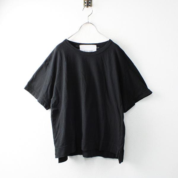 2021SS FABRIQUE en planete terre ファブリケアンプラネテール over size Tee オーバーサイズTシャツ 38/ブラック【2400012483866】
