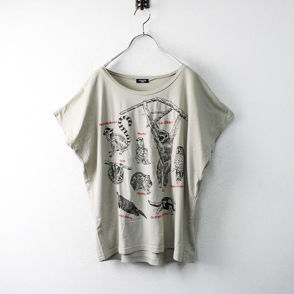 marble SUD マーブルシュッド × ときわ公園 コラボ 刺繍 Tシャツ/グレージュ カットソー【2400012483989】