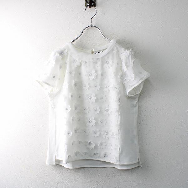 美品 M'S GRACY エムズグレイシー コットン チュールカラー フラワー刺繍 ブラウス 40/ホワイト【2400012484863】