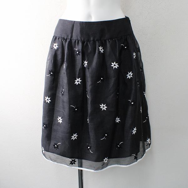 M'S GRACY エムズグレイシー フラワー刺繍 チュールフレアスカート 40/ブラック ボトムス【2400012484924】