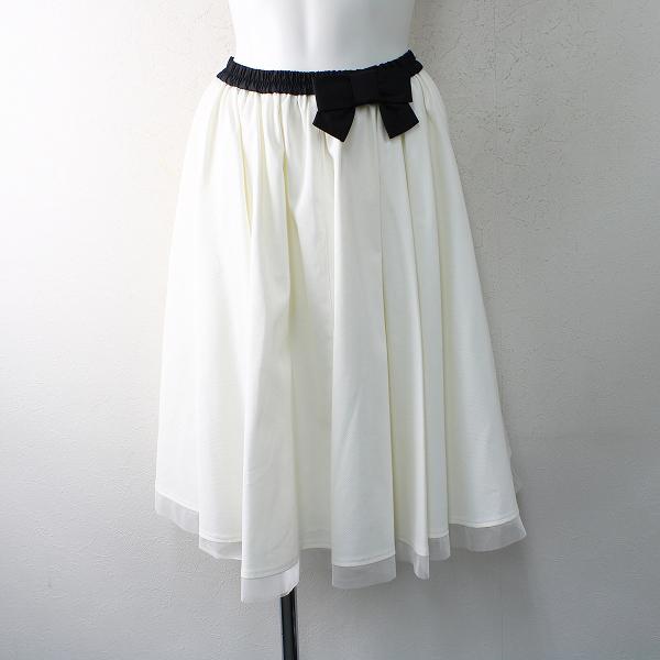 美品 M'S GRACY エムズグレイシー コットン イージー フレア スカート 40/ホワイト ボトムス【2400012484931】