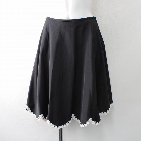 美品 M'S GRACY エムズグレイシー コットン フラワーレース フレアスカート 40/ブラック【2400012484955】