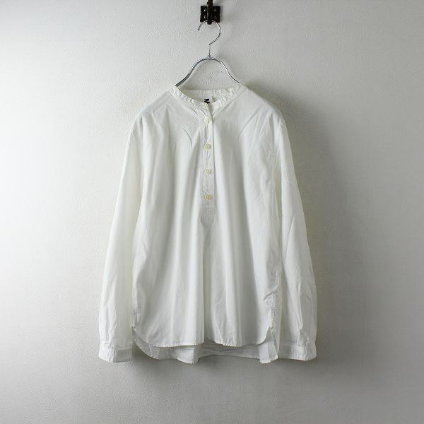 MHL. MARGARET HOWELL マーガレットハウエル コットンカラーレスシャツ 2/ホワイト フェイバリットシャツ【2400012485563】