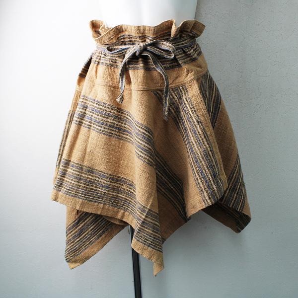 USAATO うさと 手織り 天然染め ボーダー柄織り レイヤードスカート / ベージュ 重ね着【2400012485853】