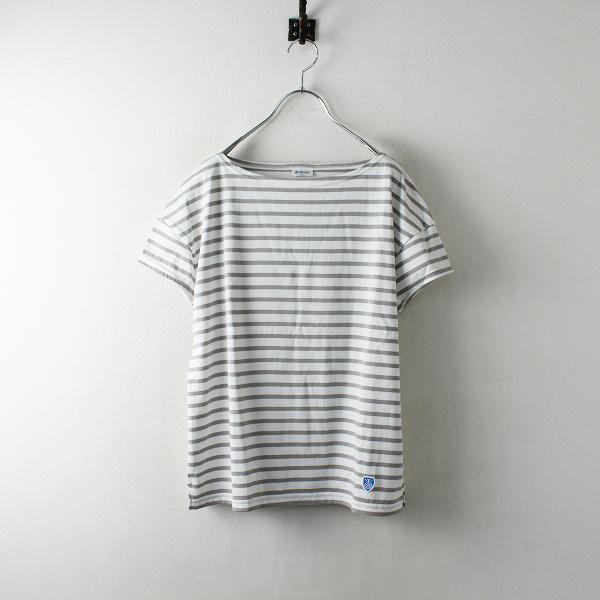 美品 2019SS ORCIVAL オーシバル オーチバル ワイドボーダーボートネックTシャツ 1/ホワイト×グレー【2400012487338】