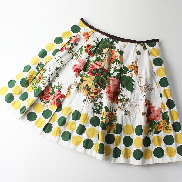 Lois CRAYON ロイスクレヨン フラワードットプリントスカート M/ホワイト 花柄 ボトムス【2400012487437】