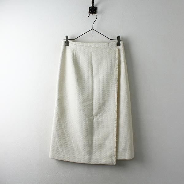 未使用品 2020SS TOMORROWLAND トゥモローランド ルレックスツイード アシンメトリースカート 36/ホワイト【2400012489301】