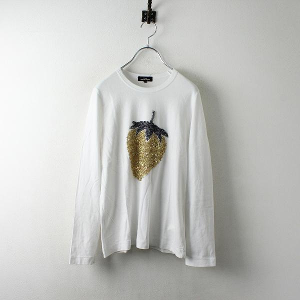 tricot COMME des GARCONS トリココムデギャルソン AD2017 コットン ストロベリー スパンコール刺繍Tシャツ S/ホワイト【2400012489417】