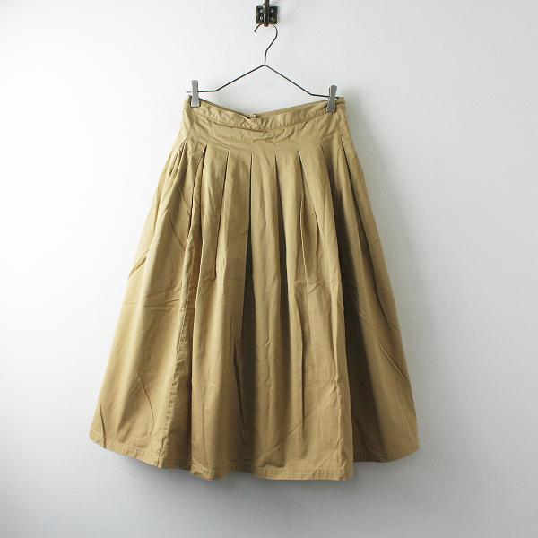 定番人気 GRANDMA MAMA DAUGHTER グランマママドーター コットン チノプリーツロングスカート 2/ベージュ【2400012491052】