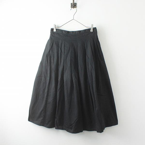 定番人気 GRANDMA MAMA DAUGHTER グランマママドーター コットン チノプリーツロングスカート 2/ブラック【2400012491069】