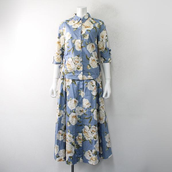 INGEBORG インゲボルグ フラワープリント ブラウス スカート セットアップ M/ブルー【2400012494510】