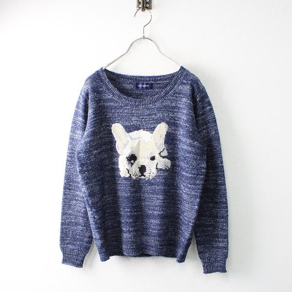 Lois CRAYON ロイスクレヨン フレンチブルジャガード織りニットプルオーバー M/ネイビー セーター トップス【2400012495180】