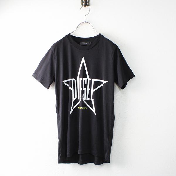 美品 DIESEL ディーゼル スターロゴプリント Tシャツ S/ブラック【2400012495388】
