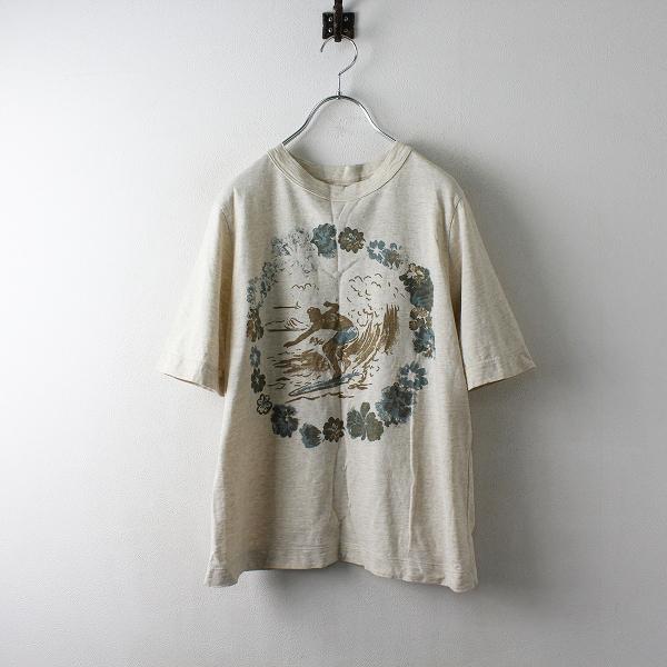 美品 45R フォーティーファイブアール ジンバブエコットン レイサーフ 45星Tシャツ 3/ベージュ【2400012495678】