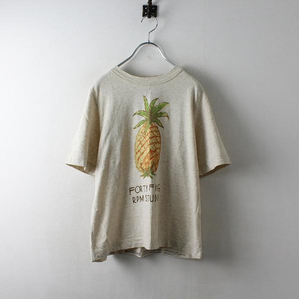 45R ジンバブエコットン フルーツものがたりプリント 45星Tシャツ パイナップル トップ サイズ2/ベージュ【2400012495692】