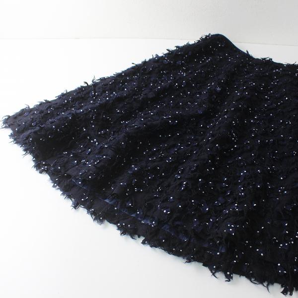 2017AW mina perhonen ミナペルホネン lumi ウールコットンロングスカート 40/ネイビー【2400012496606】