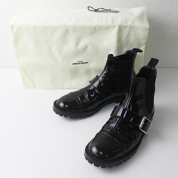 tricot COMME des GARCONS トリココムデギャルソン エナメルサイドゴアショートブーツ23cm/ブラック【2400012496743】