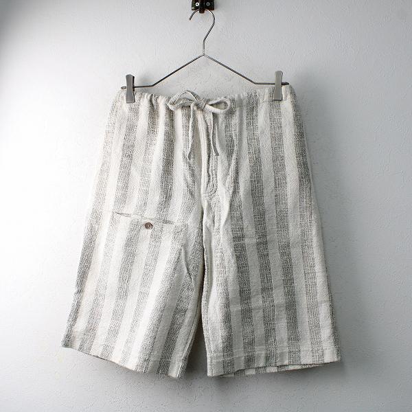 USAATO うさと 手織り ストライプハーフパンツ/オフホワイト【2400012499607】