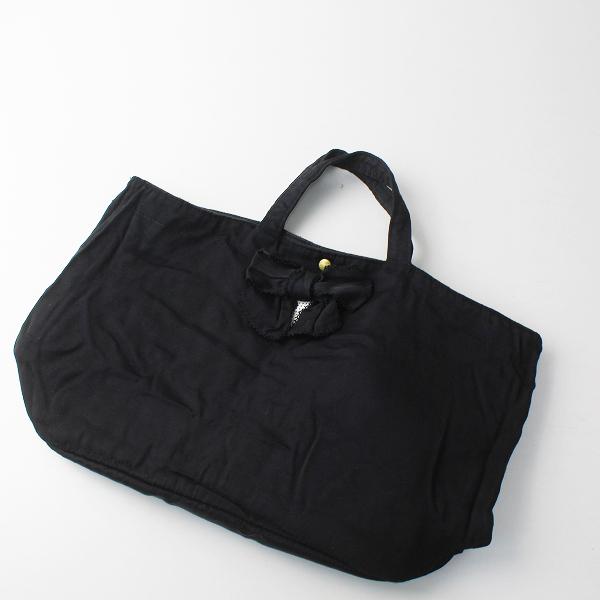 KANEKO ISAO カネコイサオ キルティング トートバッグ/ブラック【2400012499782】