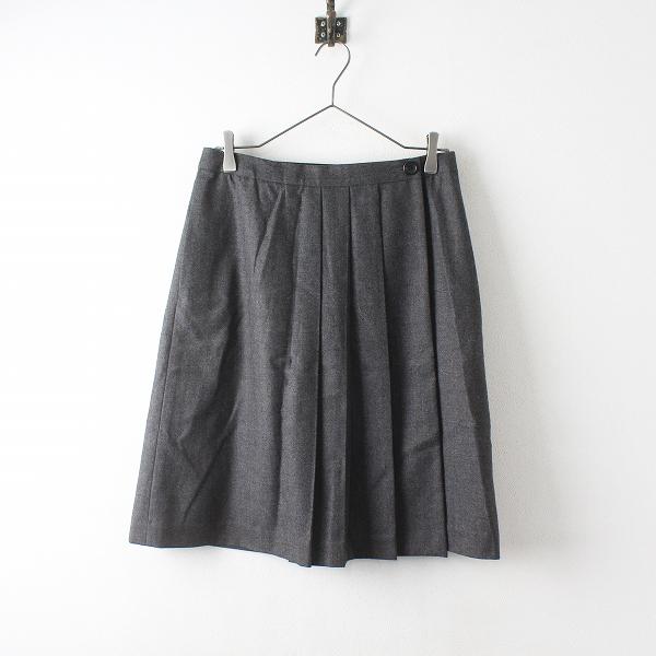 MARGARET HOWELL マーガレットハウエル ウール プリーツ入りスカート 2/チャコールグレー ボトムス【2400012500136】