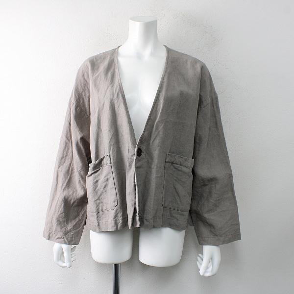 2019SS nest Robe ネストローブ 高密度リネン1つボタンルーズジャケット F/ベージュ【2400012501324】
