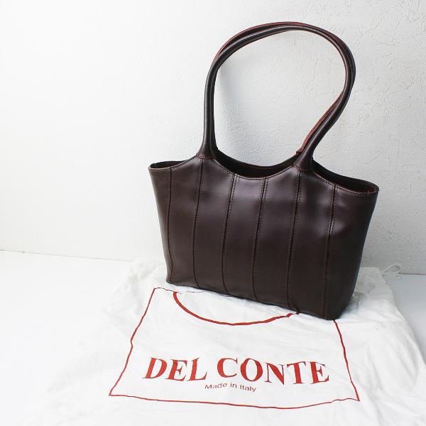 DEL CONTE デルコンテ レザー切替トートバッグ/ブラウン 鞄【2400012501911】
