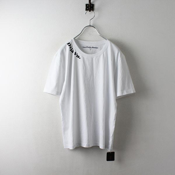 未使用 美品 2019SS L'Appartement アパルモン Les Petits Basics ルベーシック Deja Vu Tee Tシャツ36/ホワイト【2400012502369】-.