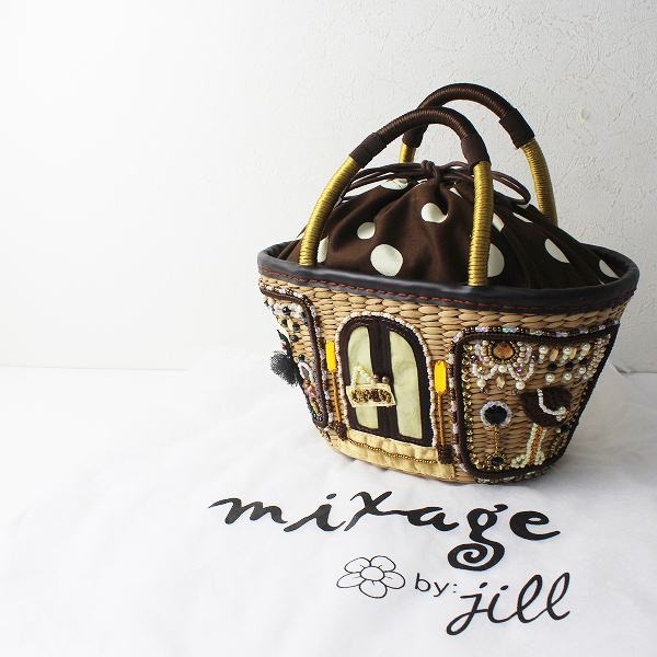 mahalmixage マハラミクサージュ ブティックモチーフ装飾かごバッグ/ブラウン 鞄 巾着【2400012502680】