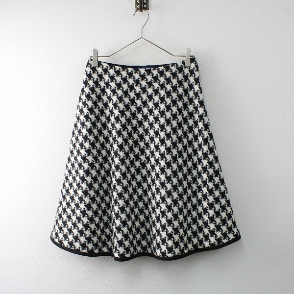 美品 M'S GRACY エムズグレイシー ウールアンゴラ ハウンドトゥース フレアスカート 40/ブラック ホワイト【2400012503519】