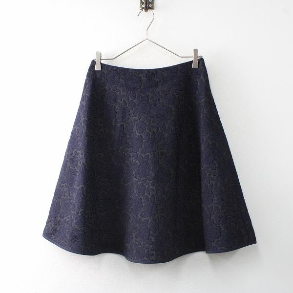 美品 M'S GRACY エムズグレイシー ローズジャガード フレアスカート 40/ネイビー【2400012503526】
