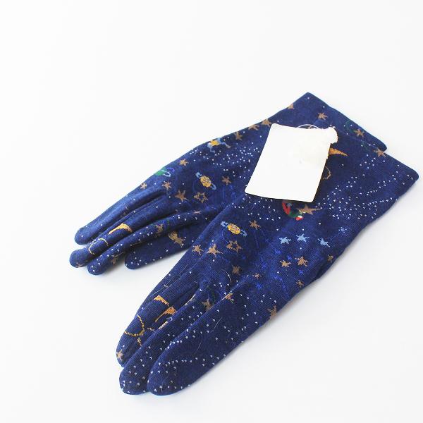 美品 ANTIPAST アンティパスト ウール混 宇宙 HELLO FRIEND グローブ /ブルー 手袋ショート【2400012503588】