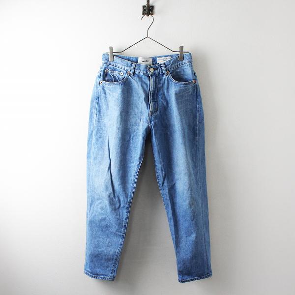 定価2.6万 YAECA ヤエカ 5-12U DENIM PANTS CROPPED TAPERED パンツ 30/ライトブルー ボトムス【2400012503618】