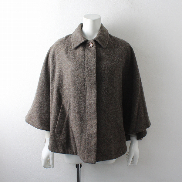 nest Robe ネストローブ ウール ステンカラー ポンチョジャケット/ブラウン系 アウター【2400012504134】