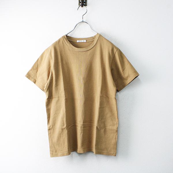 2019SS 定価1万 Deuxieme Classe ドゥーズィエムクラス 追加 EVERYDAY I LIKE. Tシャツ /ブラウン トップス【2400012505391】-.