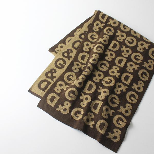 D&G Dolce&Gabbana ドルチェ&ガッバーナ モノグラム ロゴジャガード マフラー/ブラウン【2400012505889】