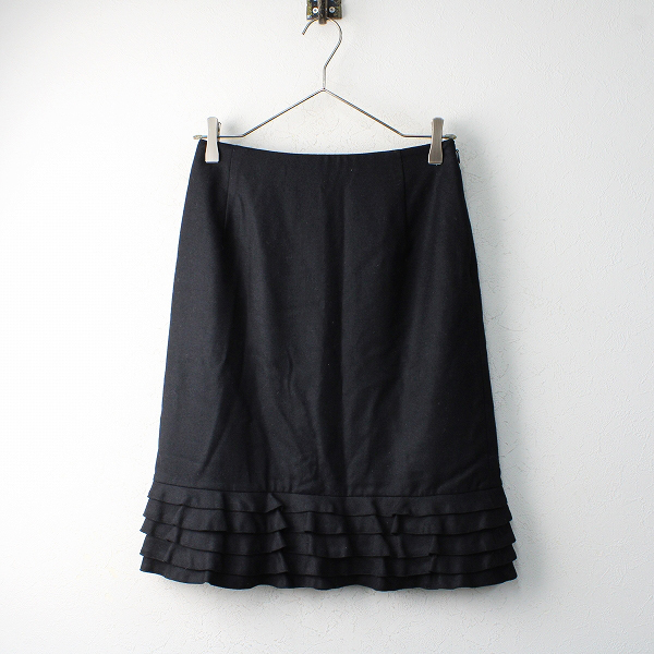 M'S GRACY エムズグレイシー 裾ティアードフリルスカート 38/ ブラック クロ ボトムス【2400012506138】