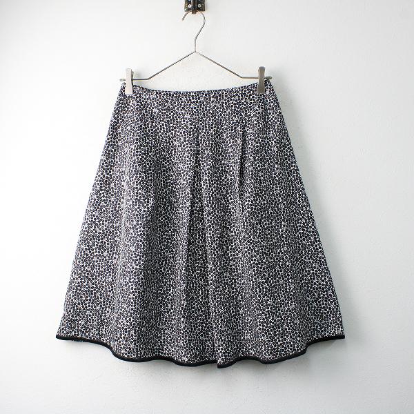 M'S GRACY エムズグレイシー プチフラワープリント フレア スカート 40/ブラックホワイト 花柄【2400012506145】