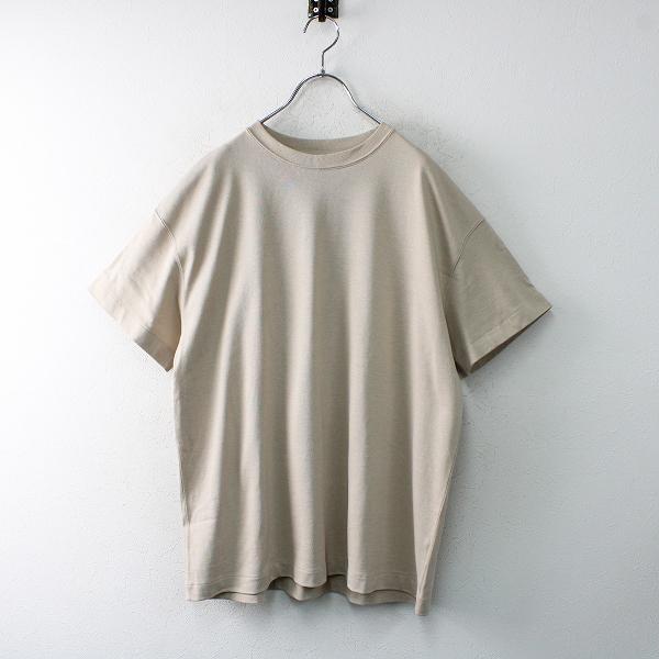 美品 RHC Ron Herman ロンハーマン 3410900254 Boyfriend Tee 半袖Tシャツ F/ベージュ【2400012506923】