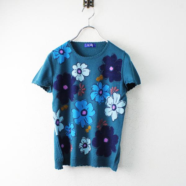 PINK HOUSE ピンクハウス ビーズ装飾 フラワー刺繍 半袖ニット F/ブルー系【2400012507326】