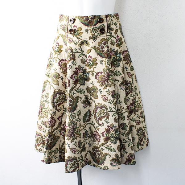 美品 Lois CRAYON ロイスクレヨン フラワーゴブランスカートM/ベージュ ボトムス 裾広【2400012507395】