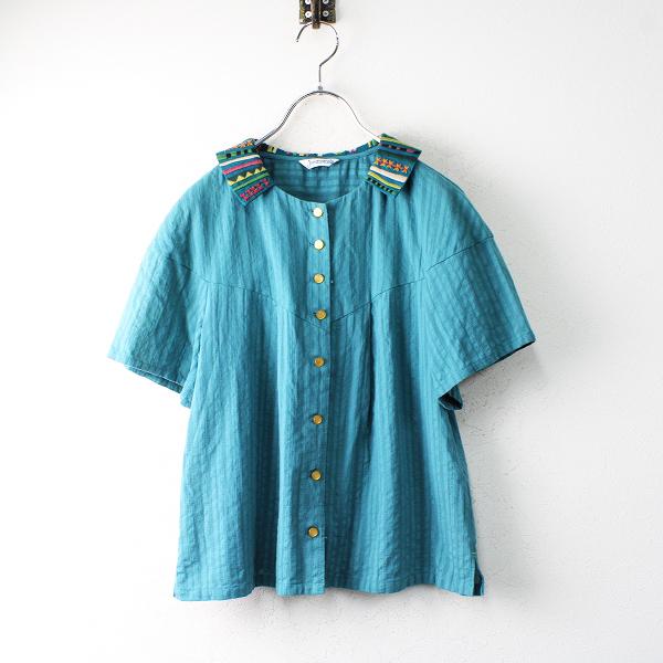 Jocomomola ホコモモラ Raya ネック刺繍ドビー織り 半袖ブラウス40/ブルー トップス シャツ【2400012507456】