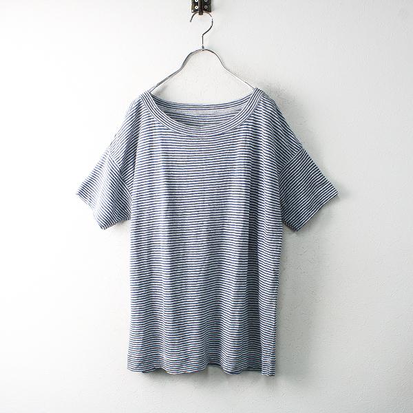 nest Robe ネストローブ リネン ボーダー Tシャツ/ホワイト ブルー系 トップス カットソー【2400012507661】
