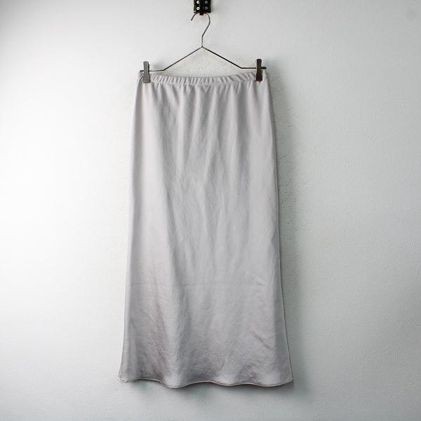 定価1.7万 2021SS Deuxieme Classe ドゥーズィエムクラス Vintage Satin スカート F/グレー【2400012509009】