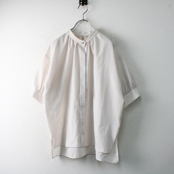 2020SS LAUTREAMONT ロートレアモン クリスピーボイルシャツ 38/ピンクベージュ バンドカラー【2400012509016】