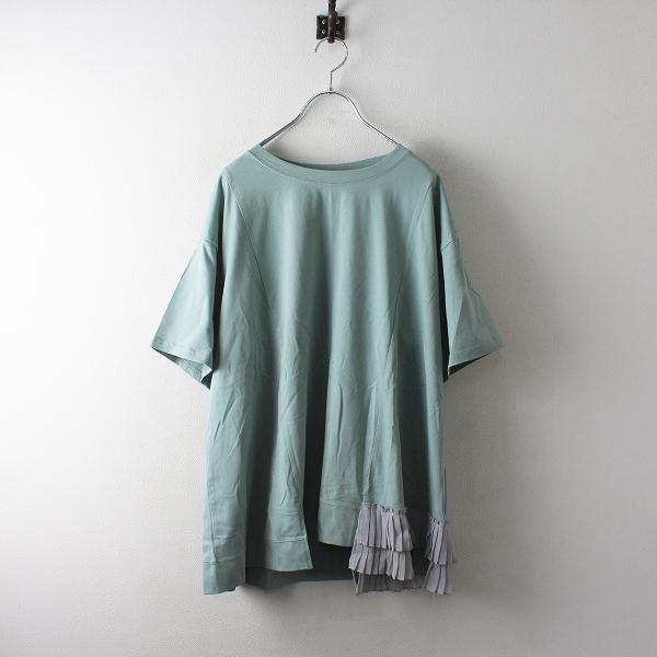 美品 大きいサイズ sab street サブストリート CHARLI プリーツ使いTシャツ 15号/グリーン系 カットソー【2400012509337】