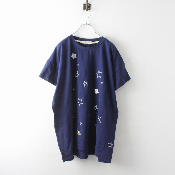 大きいサイズ sab street サブストリート FONT LAB スター刺繍Tシャツ 15号/ネイビー カットソー【2400012509344】